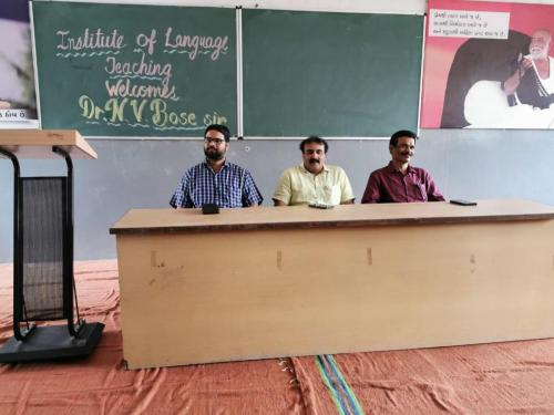 Institute Of Language Teaching, Rajkot